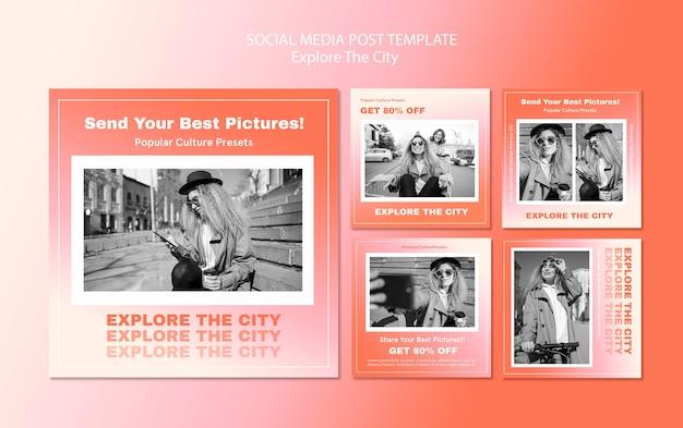도시 instagram 게시물 템플릿 탐색 무료 PSD 파일