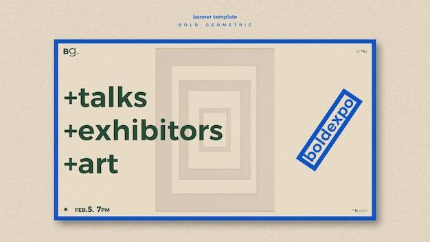 박람회 이벤트 광고 템플릿 배너 무료 PSD 파일
