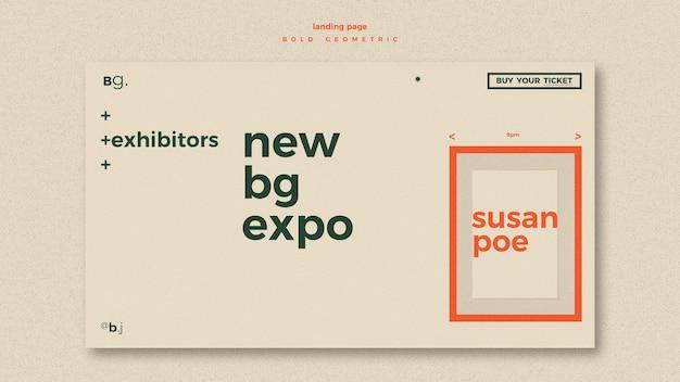 박람회 이벤트 템플릿 랜딩 페이지 무료 PSD 파일