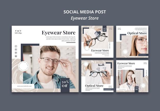 眼鏡店のソーシャルメディアの投稿 無料 Psd