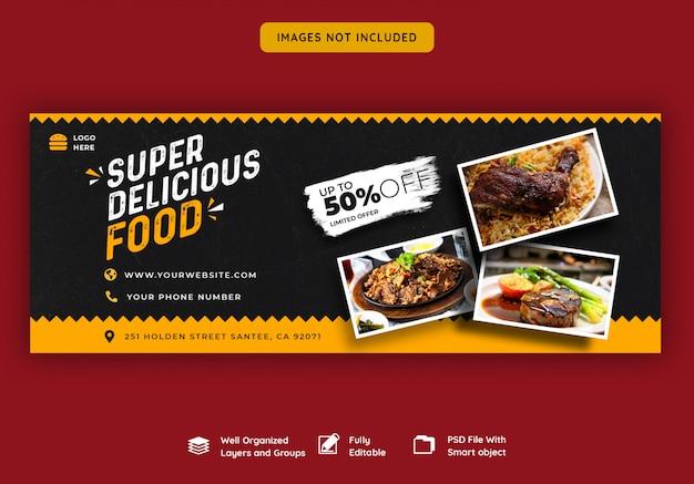 食品やレストランのfacebookカバーバナーテンプレート Premium Psd