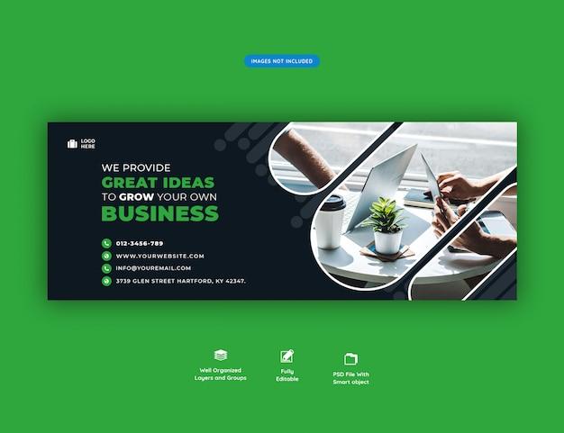 Facebookヘッダーバナーテンプレート企業のビジネスプロモーション Premium Psd