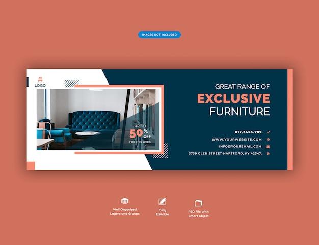 家具販売facebookカバーテンプレートプレミアムpsd Premium Psd