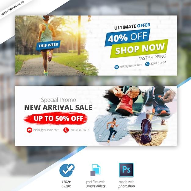 Facebook sale timeline cover banner | Premium PSD File