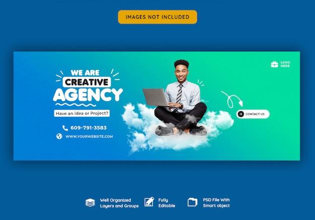 Бизнес продвижение и креативный шаблон обложки facebook Premium Psd