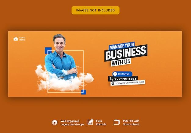 Бизнес продвижение и корпоративный шаблон обложки facebook Premium Psd