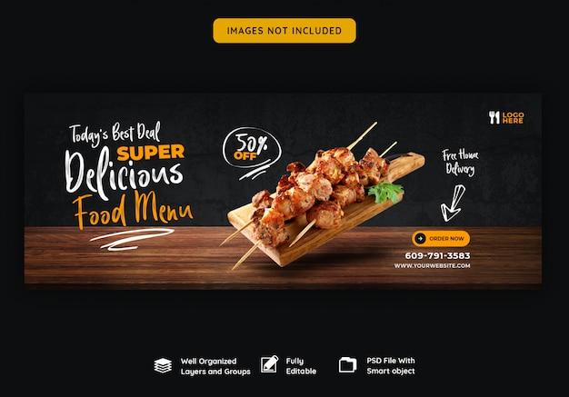 Пищевое меню и шаблон обложки ресторана facebook Premium Psd