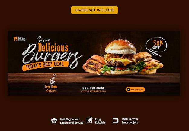 Еда меню и вкусный бургер шаблон обложки facebook Premium Psd