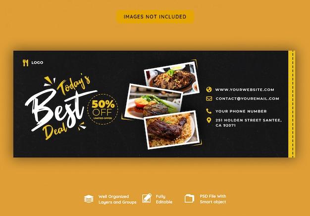 Шаблон обложки facebook для ресторана и еды Premium Psd
