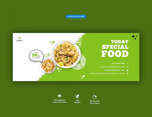 フードメニューとレストランのfacebookカバーバナーテンプレート Premium Psd