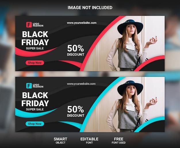 Черная пятница мода facebook обложка баннер шаблон Premium Psd