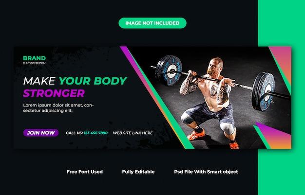 Шаблон дизайна обложки для фитнеса facebook Premium Psd