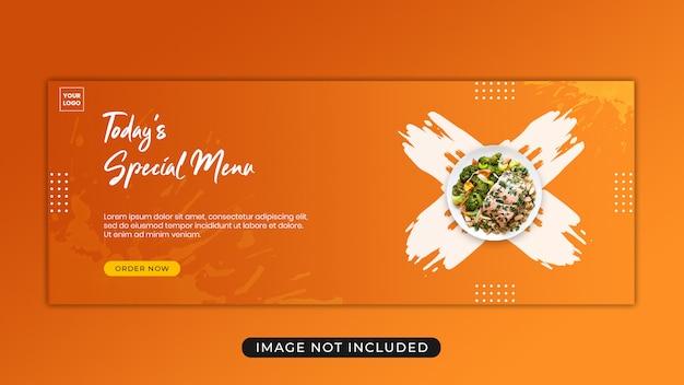 Продовольственное меню продвижение facebook обложка баннер шаблон Premium Psd
