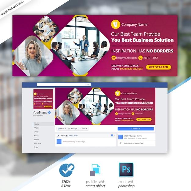 ビジネスfacebookタイムラインカバーバナー Premium Psd