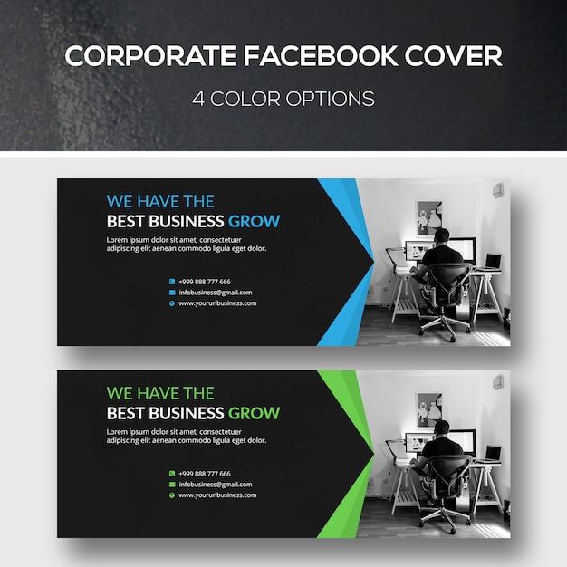 Корпоративная обложка facebook Premium Psd