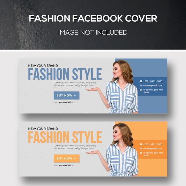 ファッションfacebookカバー Premium Psd