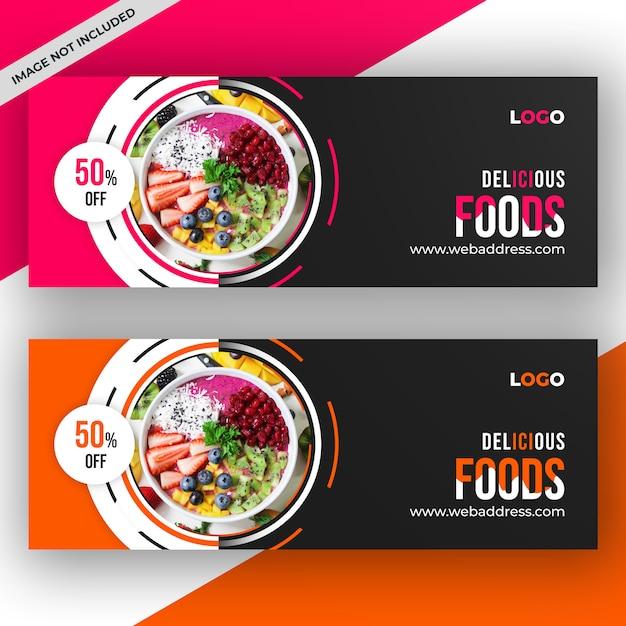 Обложка ресторана facebook или шаблон баннера Premium Psd