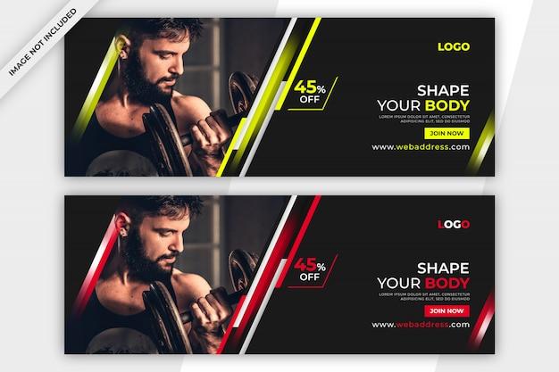 Рекламный шаблон для фитнеса или фитнеса на facebook Premium Psd