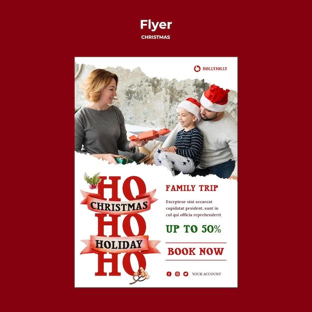 家族とサンタの帽子のポスター印刷テンプレート 無料 Psd