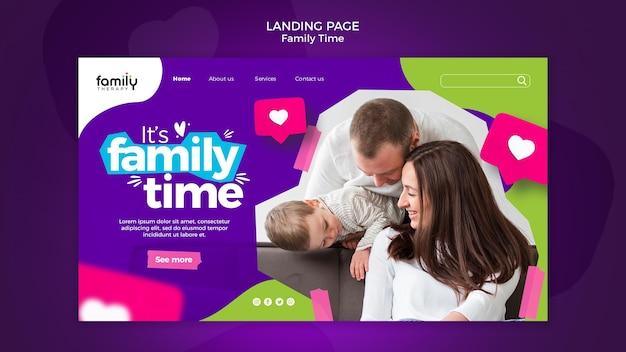 가족 시간 개념 방문 페이지 템플릿 무료 PSD 파일