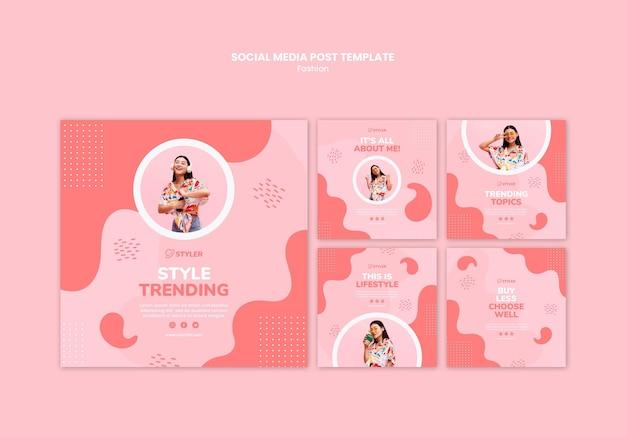 패션 광고 소셜 미디어 게시물 템플릿 무료 PSD 파일
