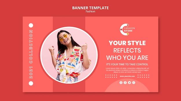 여자와 패션 배너 템플릿 photo 무료 PSD 파일