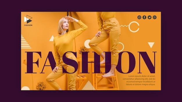 Шаблон баннера модной одежды Premium Psd