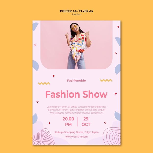 패션 컬렉션 포스터 템플릿 무료 PSD 파일