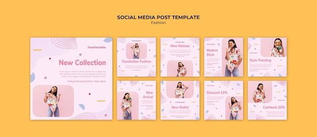 Сообщение в социальных сетях fashion collection Premium Psd