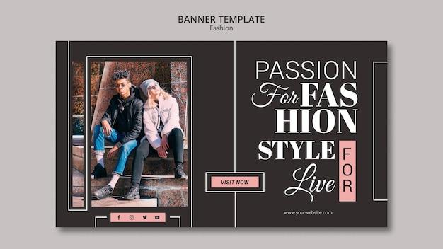 Мода концепция горизонтальный баннер Бесплатные Psd