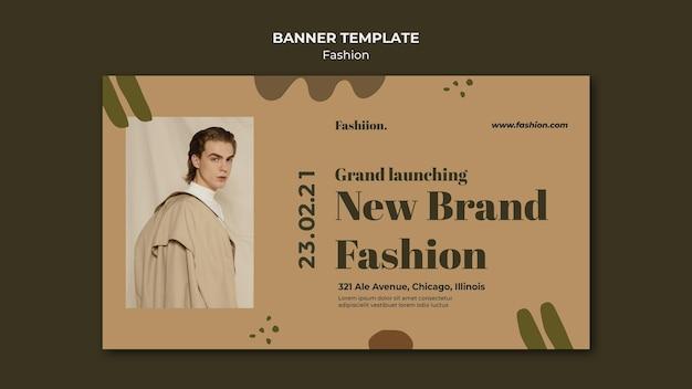 패션 개념 가로 배너 무료 PSD 파일
