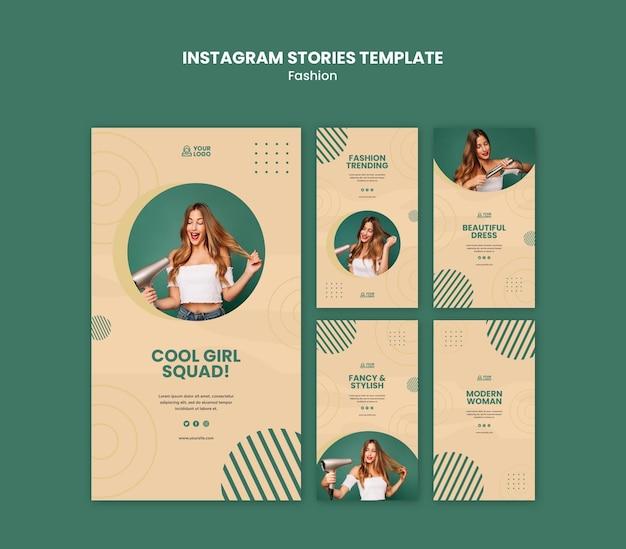 ファッションコンセプトinstagramストーリーテンプレート 無料 Psd