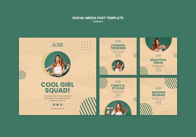 Шаблон сообщения в социальных сетях fashion concept Бесплатные Psd