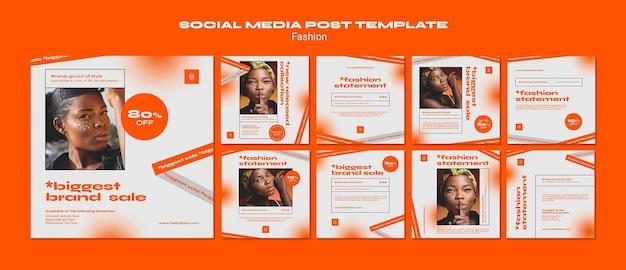 패션 컨셉 소셜 미디어 게시물 템플릿 프리미엄 PSD 파일