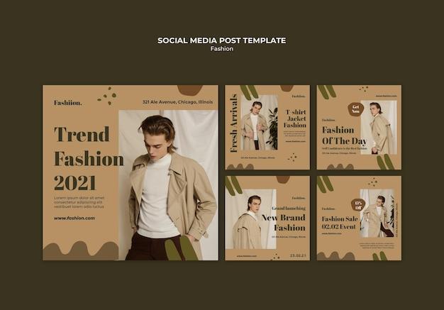 패션 컨셉 소셜 미디어 포스트 무료 PSD 파일