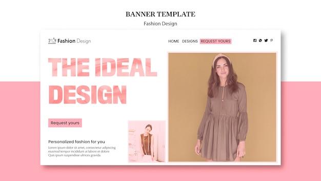 패션 디자인 배너 무료 PSD 파일
