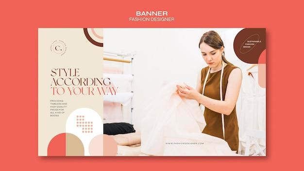 패션 디자이너 개념 배너 서식 파일 무료 PSD 파일