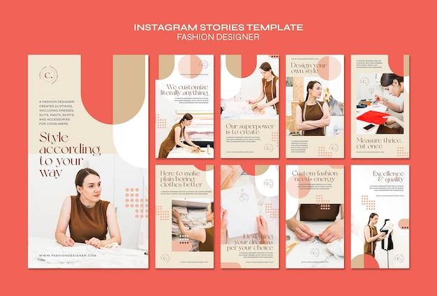 패션 디자이너 컨셉 인스 타 그램 스토리 템플릿 프리미엄 PSD 파일