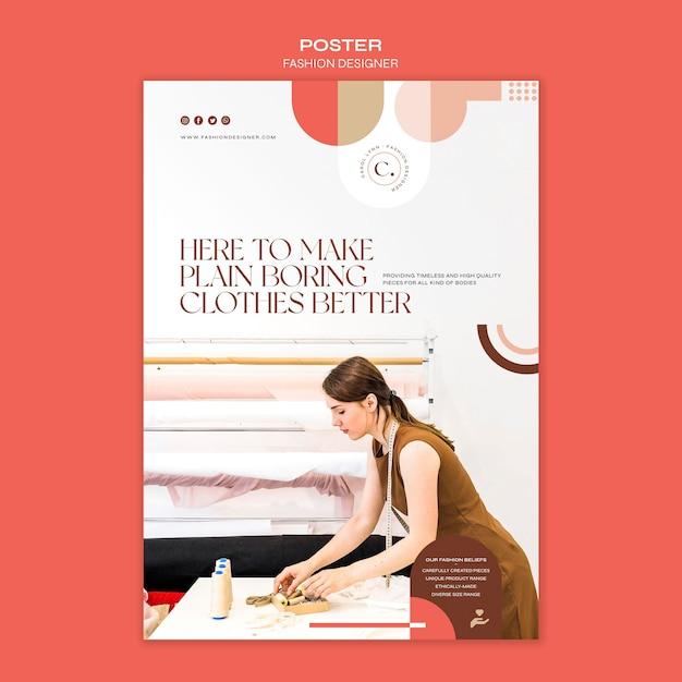 패션 디자이너 컨셉 포스터 템플릿 프리미엄 PSD 파일
