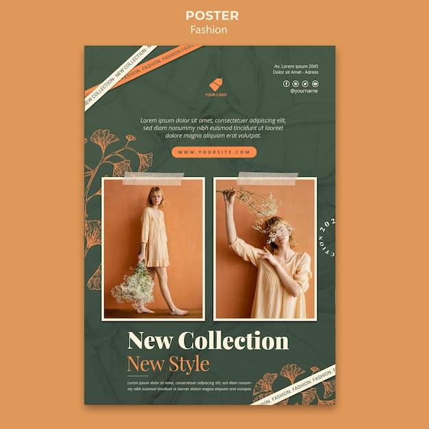 Шаблон плаката модели моды Бесплатные Psd