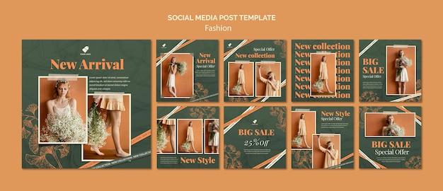 패션 모델 소셜 미디어 게시물 프리미엄 PSD 파일