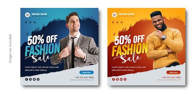 소셜 미디어 Facebook 커버 및 웹 광고를위한 패션 판매 배너 프리미엄 PSD 파일