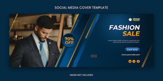 Fashion sale banner social media post template Premium Psd