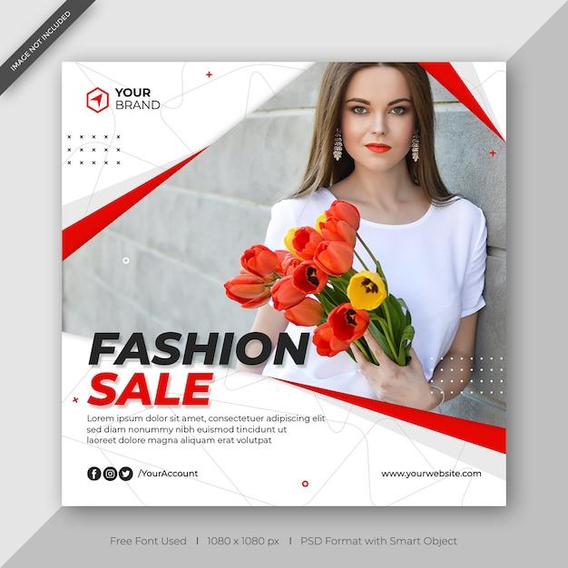 패션 판매 페이스 북 또는 웹 배너 템플릿 프리미엄 PSD 파일