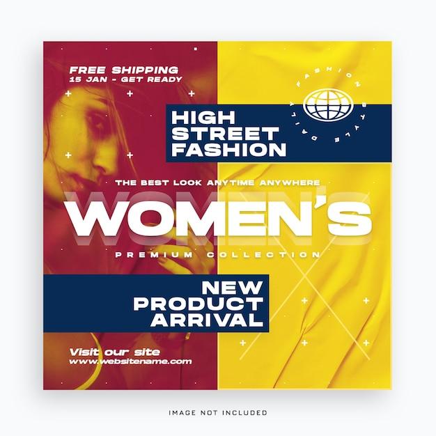 ファッション販売ソーシャルメディアバナーテンプレート Premium Psd