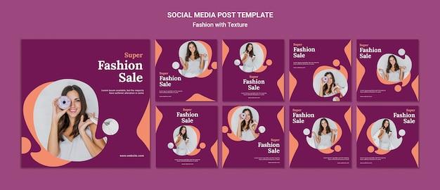 포스트 템플릿-패션 판매 소셜 미디어 프리미엄 PSD 파일