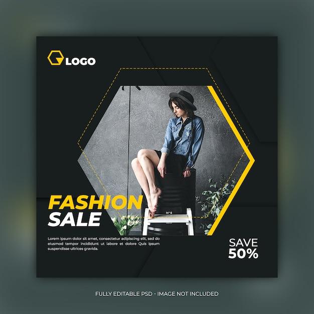 Fashion sale square banner template Premium Psd