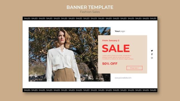 패션 판매 여자 낮은보기 배너 서식 파일 무료 PSD 파일