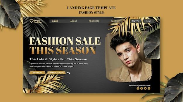 Шаблон целевой страницы показа мод Premium Psd