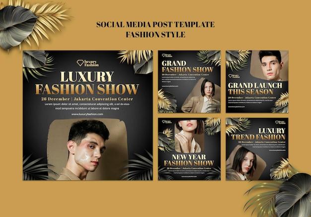 패션쇼 소셜 미디어 게시물 무료 PSD 파일
